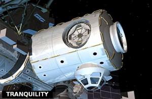Novo, službeno ime za modul ISSa