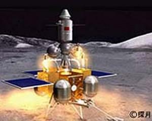Kineska misija uzimanja uzoraka Mjesečeva površine