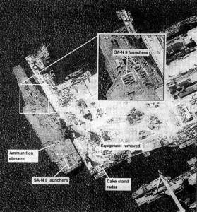 Brodogradilište Nikolaev u Rusiji snimljeno 1983 s američkog špijunskog satelita KH-12