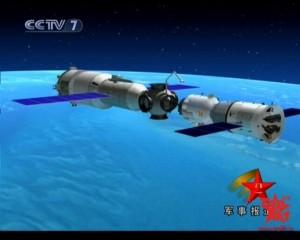 Modularna svemirska stanica kao odskočna daska za let na Mjesec